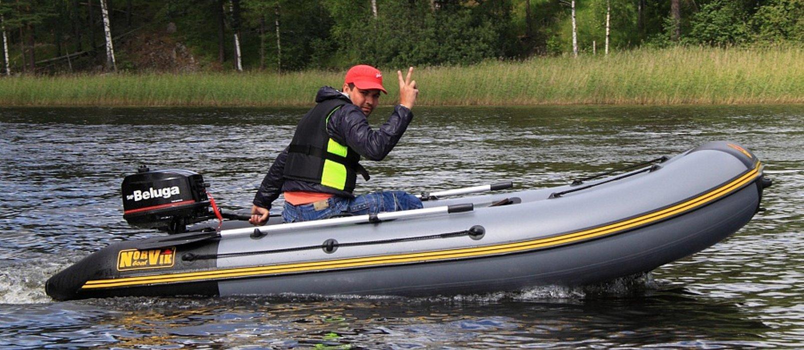 видео лодку купил