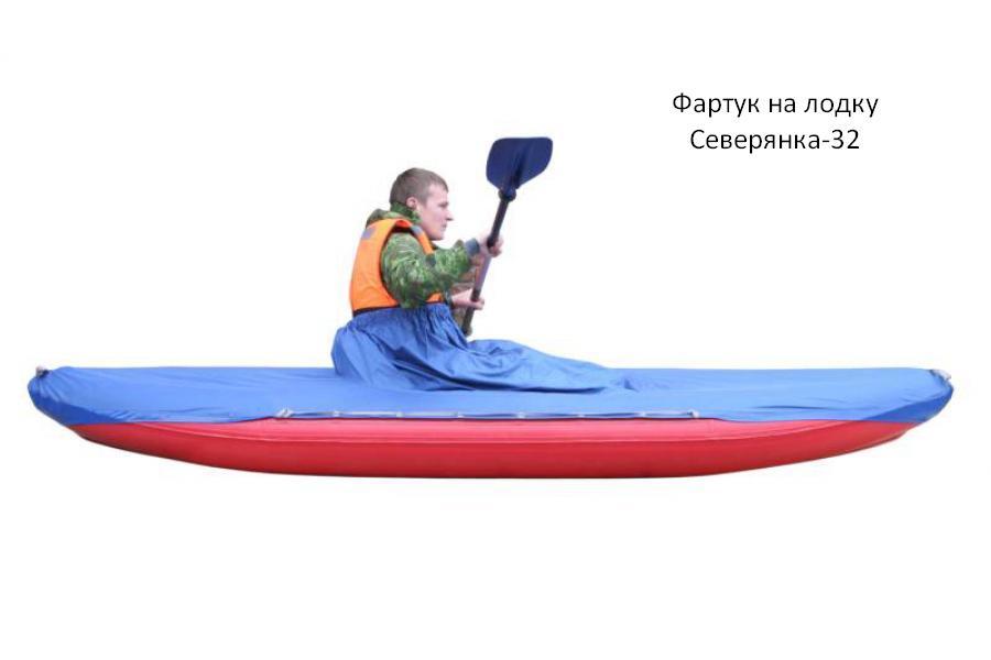 надувные лодки пвх с каютой